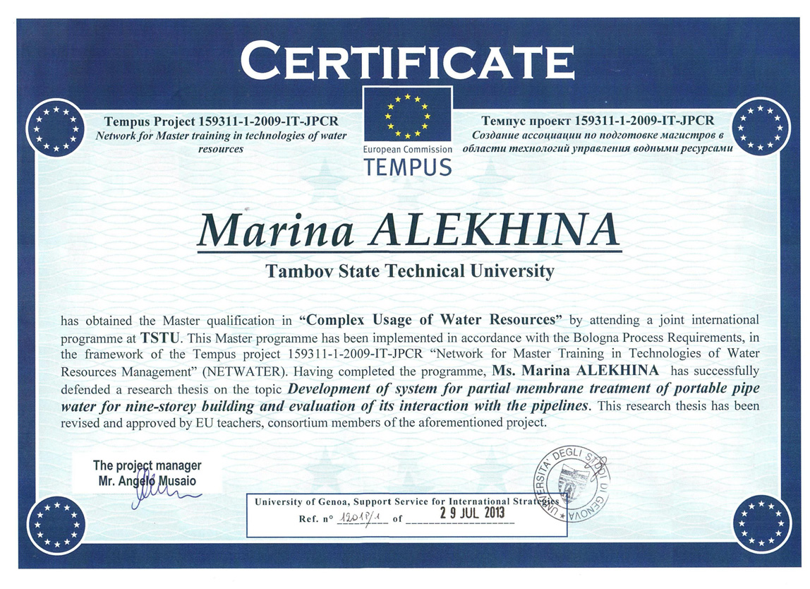 master thesis certificate Your thesis in accordance with the thesis examination procedures and thesis format guide before a thesis can be sent out for examination, the supervisor must complete a supervisor's certificate via.
